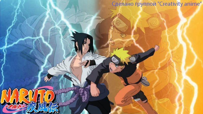 Naruto Shippuuden Наруто Ураганные Хроники 31 40 серия