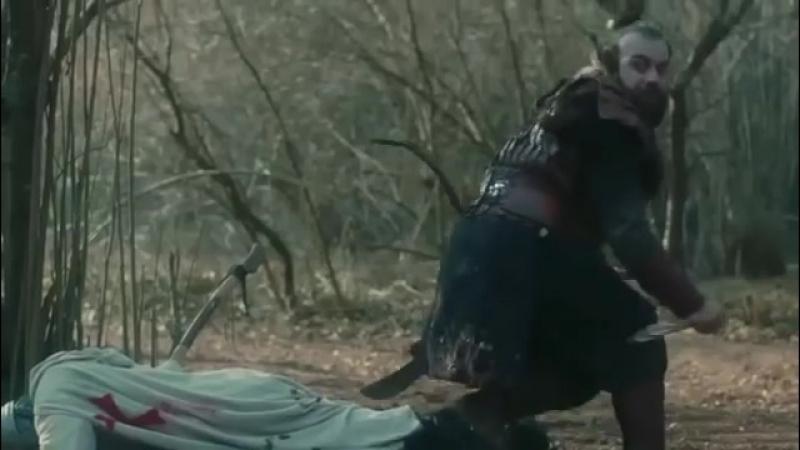 Тургут спас Догана.