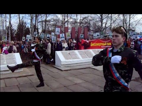Митинг 9 мая 2017 г. Шенкурск.