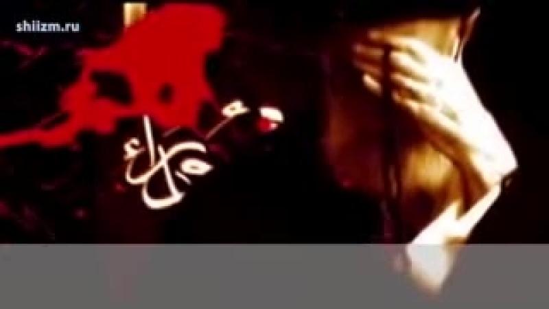 Сейид Али Хаменеи о шахадате Али-Акбара