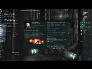 [RU] EVE Online это просто #063 Докачиваем стендинг к Галлам