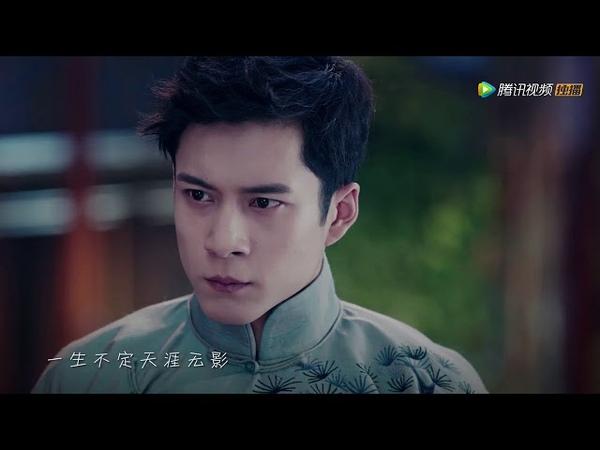 MV 初相见 《人生若如初相见 》OST Buổi đầu gặp gỡ 《 Nhân sinh nếu như lần đầu gặp gỡ OST 》
