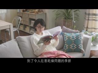 [CM] Aragaki Yui - KOSE Sekkisei - 2017.10.31