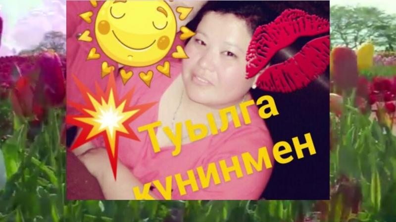 Түркістан_сазды сәлем Инкарбекова Ақтолқын