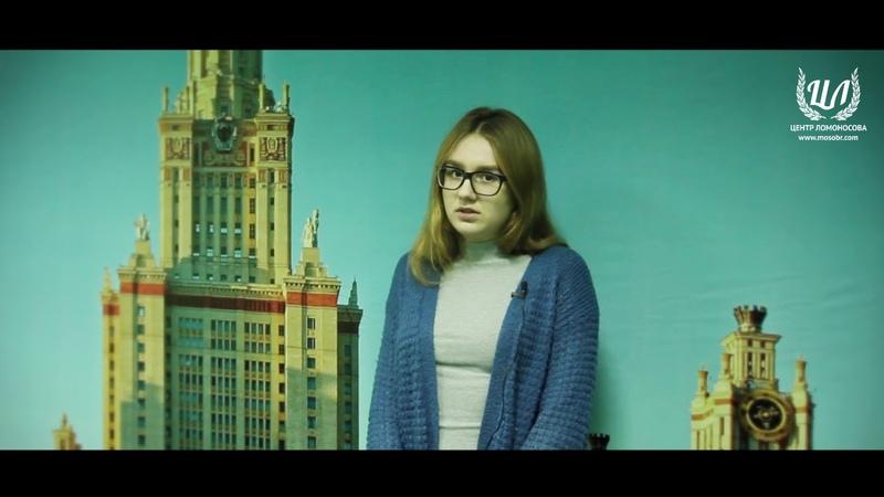 Московский центр образования школьников имени М.В. Ломоносова - Отзывы учеников