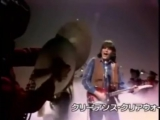 Green River - Creedence Clearwater Revival (HQ - 5.1 Studio )