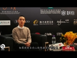 171211 EXO DO Kyungsoo @ 巴塞电影 MOVIEBASE The 2nd International Film Festival & Awards in Macau Interview