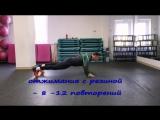 круговая тренировка грудных мышц для новичков