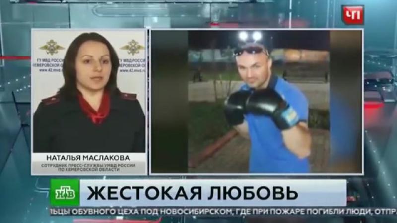 В Кузбассе шахтер вернулся с работы по-раньше и застукал жену с другим. По словам жены, она делала маникюр другу.Шахтер уже умер