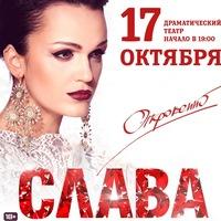 Логотип Kassamix.ru - афиша концертов Тамбова