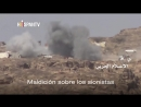 Proyectiles yemeníes alcanzan una base saudí en Asir