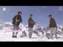 [ep.16] CNBLUE Каникулы в ШвейцарииCNBLUE in Switzerland