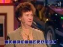 Поле чудес (30.03.2007)