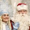 Дед Мороз и Снегурочка в Самаре, Новокуйбышевске