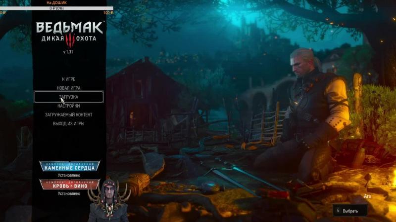 The Witcher 3 Wild Hunt играем для себя ОСТОРОЖНО СПОЙЛЕРЫ