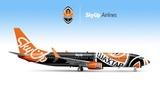 ФК Шахтер подписал партнерское соглашение с SkyUp Airlines