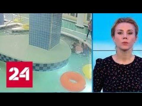 В США 12-летний мальчик провел 9 минут 18 секунд под водой и выжил - Россия 24