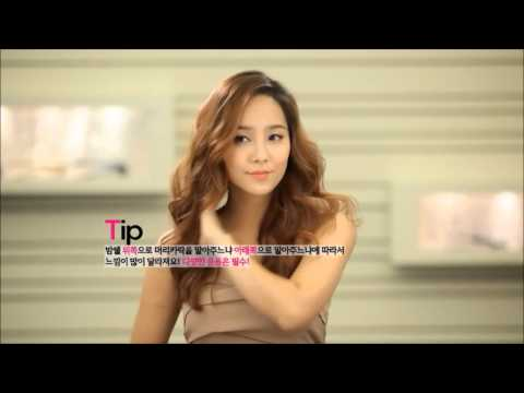 [eng sub]Get it Beauty Self Eugene's self Hair Styling