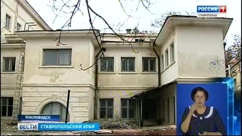 Где в Кисловодске Шахназаров снял эпизод дебютного фильма? Автор Марина Осокина