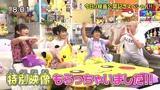 Новый рекламный ролик полнометражного аниме Pokemon The Movie: Minna no Monogatari
