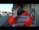 Видео инструктаж от ст. Супервайзера Владимира BTL Агентство Акула