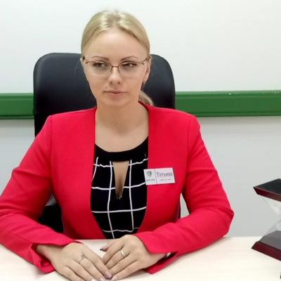 Татьяна Юшкова