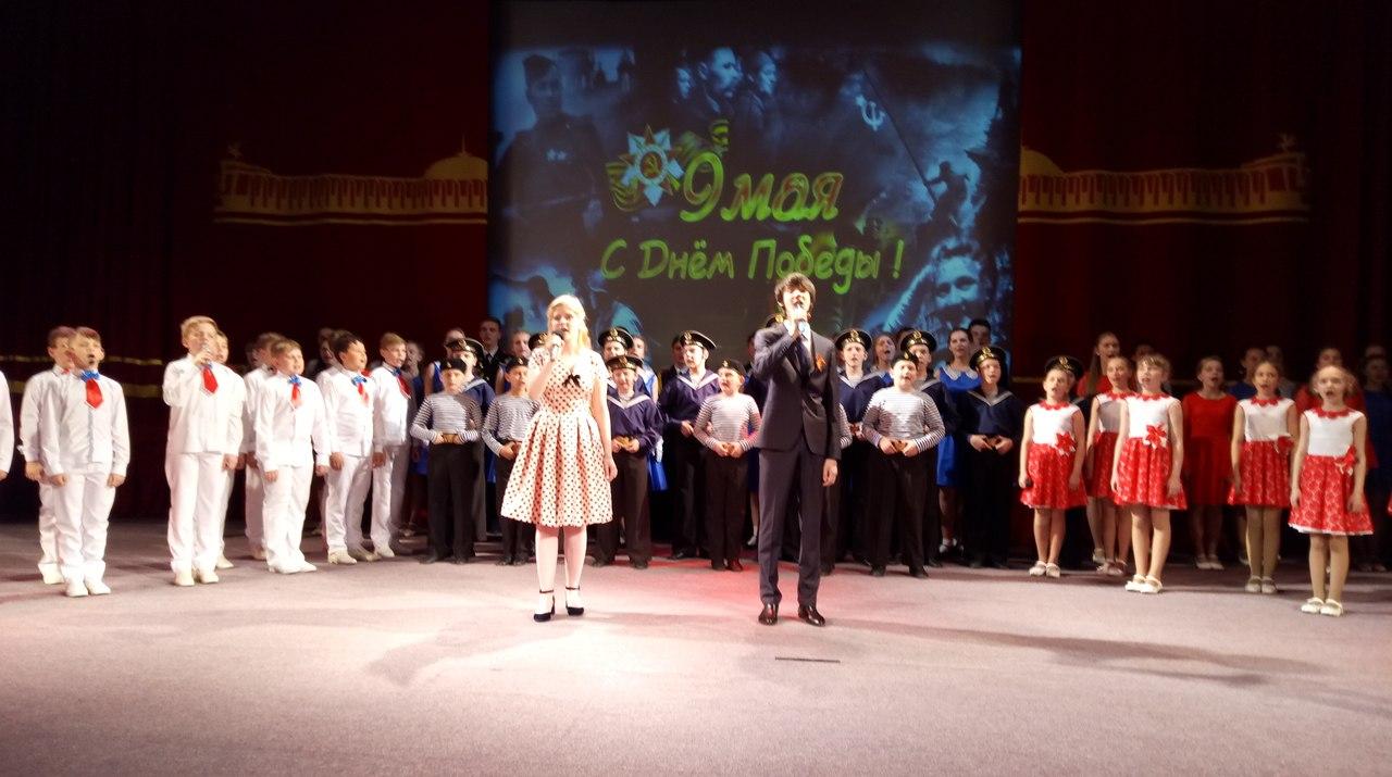 """концерт ана поклонной горе - участвуют воспитанники студии """"Твой мир"""""""