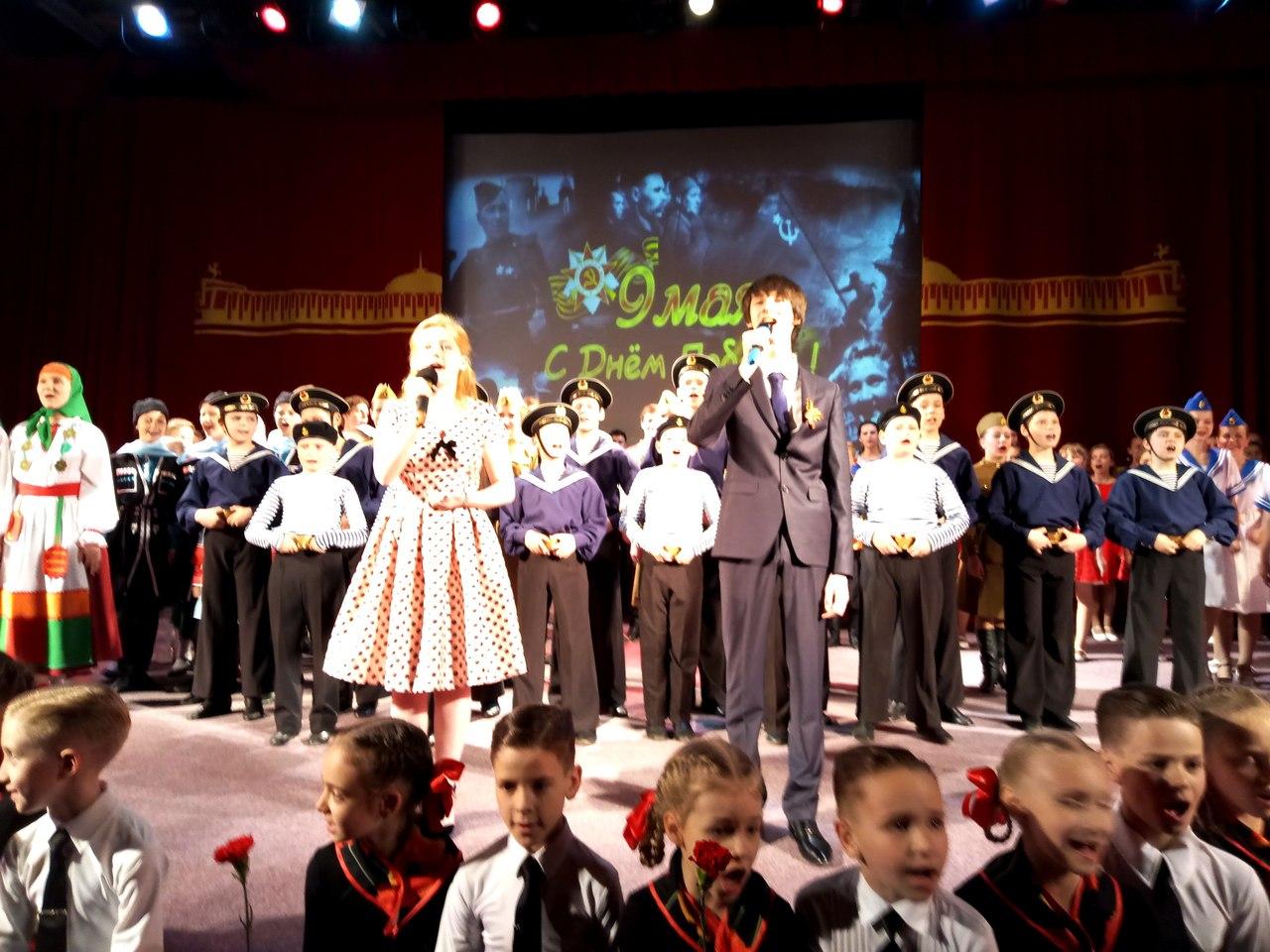 """Воспитанники клуба """"Сфера"""" участвуют в концерте на Поклонной горе"""