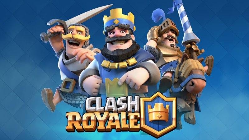 МОЯ ПЕРВАЯ ЛЕГЕНДАРКА ЭТО...5: Clash Royale.