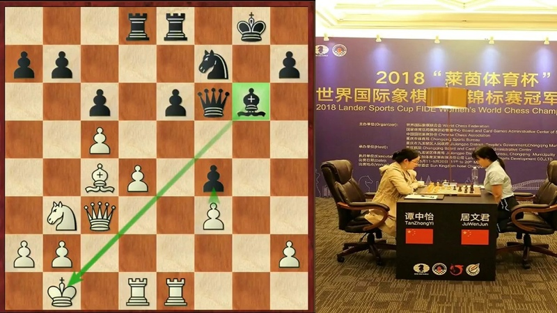 Шахматы. Матч за звание чемпионки мира по шахматам! (Тань Чжунъи- Цзюй Вэньцзюнь)- 8-я партия