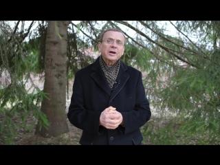 Ефимов В.А. Блокчейн технологии и путь к человечности.mp4