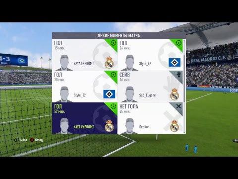 Fifa 18 | РЛПК | Сезон 17 | Russo Turisto - Road to Glory