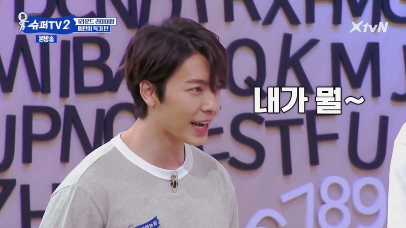 Haein Donghae x Yein Super Junior x Lovelyz   Perfect
