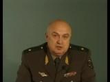 Кто такой Путин, говорит генерал Петров Часть 4. 2004 год.