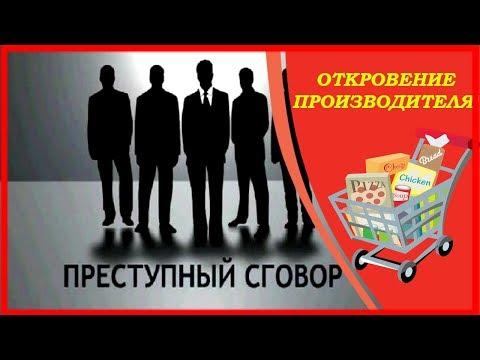 📛 СГОВОР супермаркетов! ФЕЙКОВЫЙ КРИЗИС в стране! Распространи это ВИДЕО!