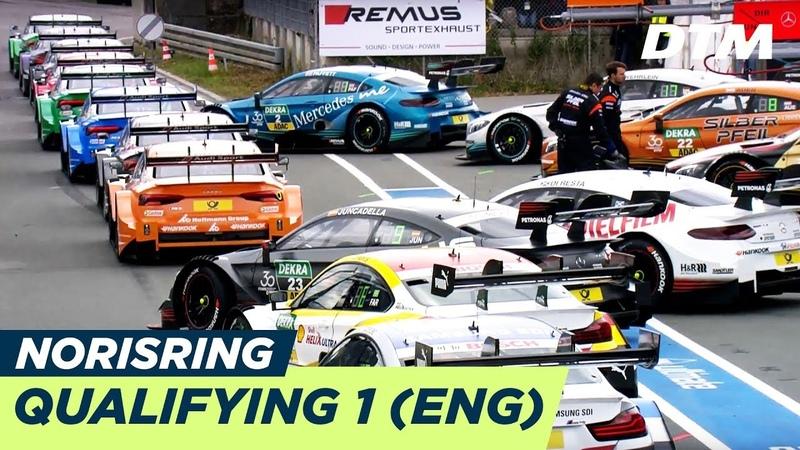 DTM Norisring 2018 - Qualifying Race 1 - RE-LIVE (English)