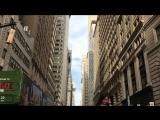 Прогулка по Финансовому кварталу Нижнего Манхэттена