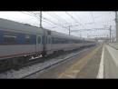 ЭП20 с Невским экспрессом проезжает станцию Чудово-Московское