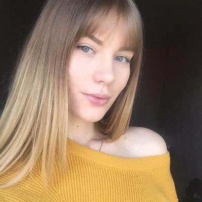 Анастасия Бугаёва