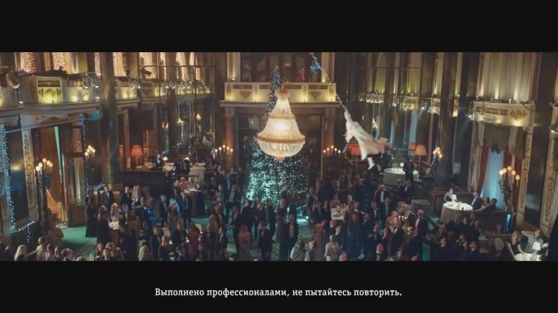 Реклама Билайн - Новогодний экшен (Алла Михеева)