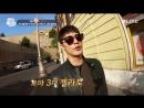 Сон Хун на шоу канала TVN One Night Food Trip 171206 EP43