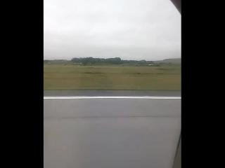 Пермь - Симферополь взлет