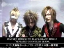 Barks (Uruha, Reita and Ruki)
