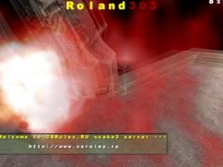 Quake 3 Arena — My tricks