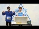 SPECIAL   170419   Миссия Скрытая коробка   Трейни HF Music Company — Пак Удам, трейни Ким Тэдон @ Produce 101 Season 2