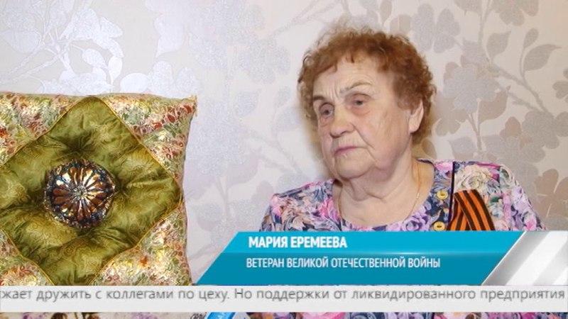 ВЕСТНИК СЕВЕРОДВИНСКА 03.05.17