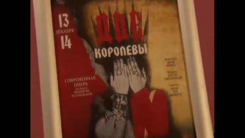 Самая дорогая постановка музтеатра: на оперу «Две королевы» потратили 18 миллионов рублей