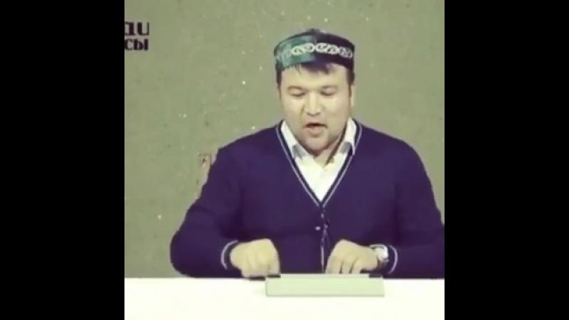 Кім бай болуды қаласа!-ұстаз Еркінбек Шоқай!.360