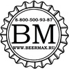 Beer Max