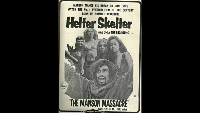 Убийство Мэнсона \ Культ \ The Cult (1971)